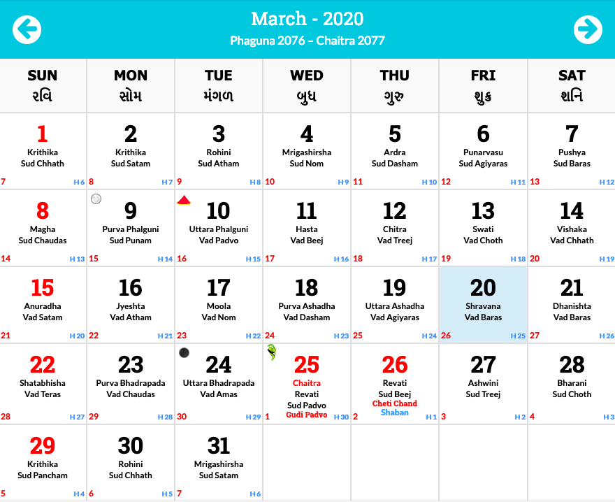 March 2020 Hindu Calendar
