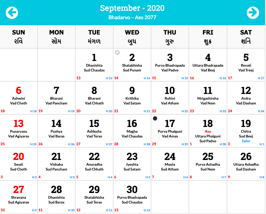 September 2020 Hindu Calendar